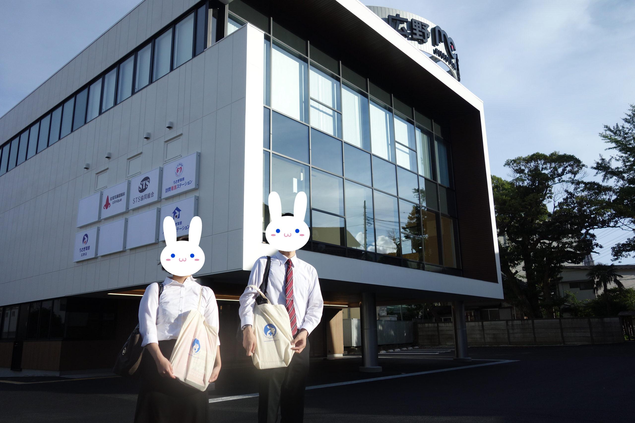 10月OPEN☆広野メディカルビル