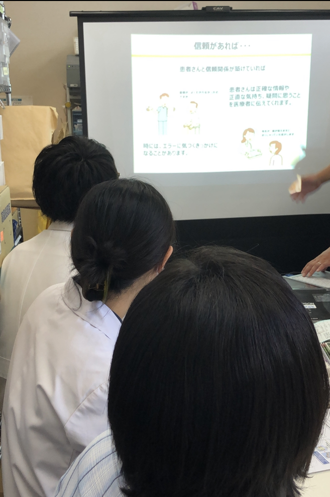 2年目薬剤師マルの徒然日誌 〜医療安全管理研修〜