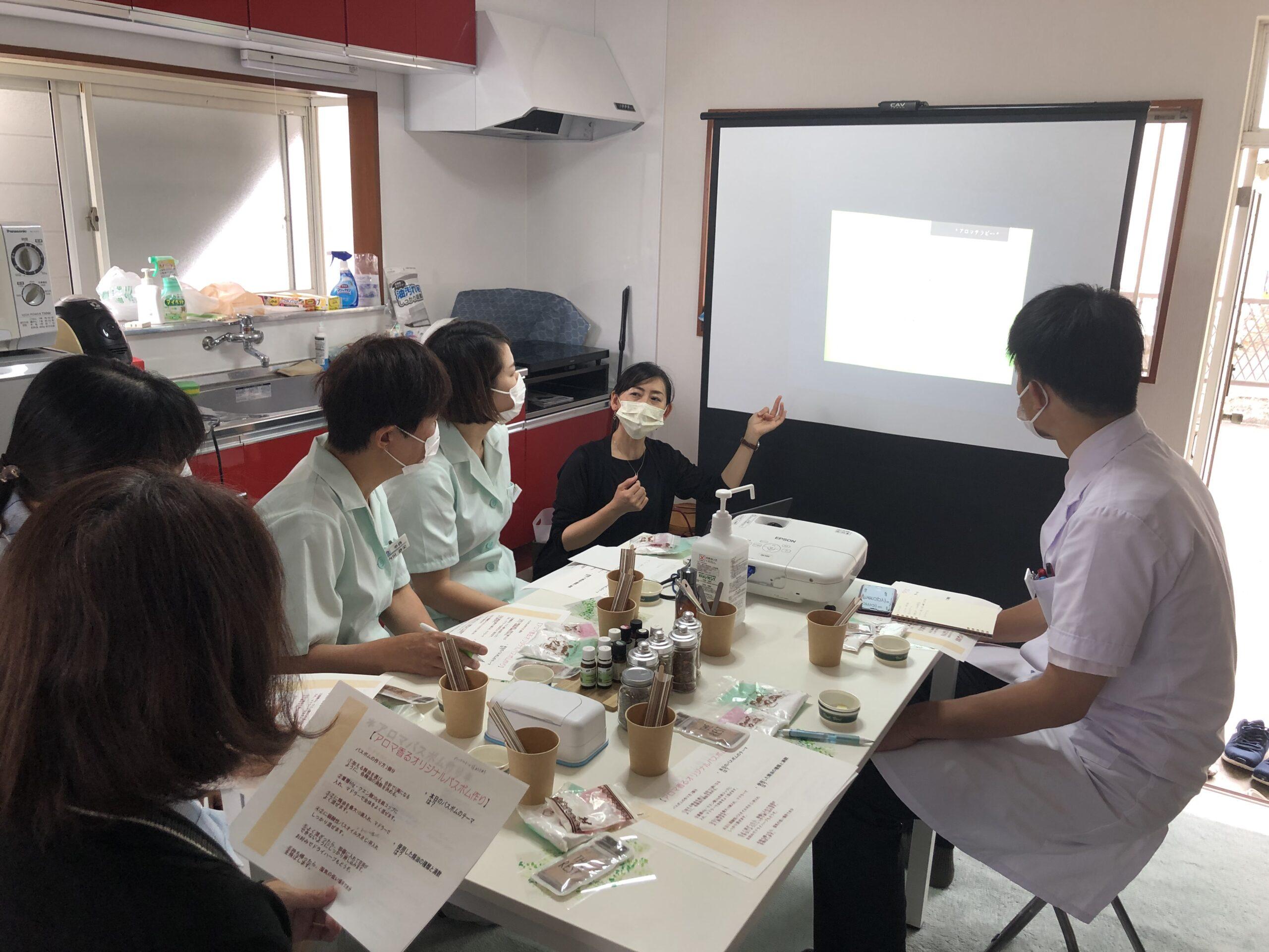 2年目薬剤師マルの徒然日誌 ~アロマのバスボム作り講習会~